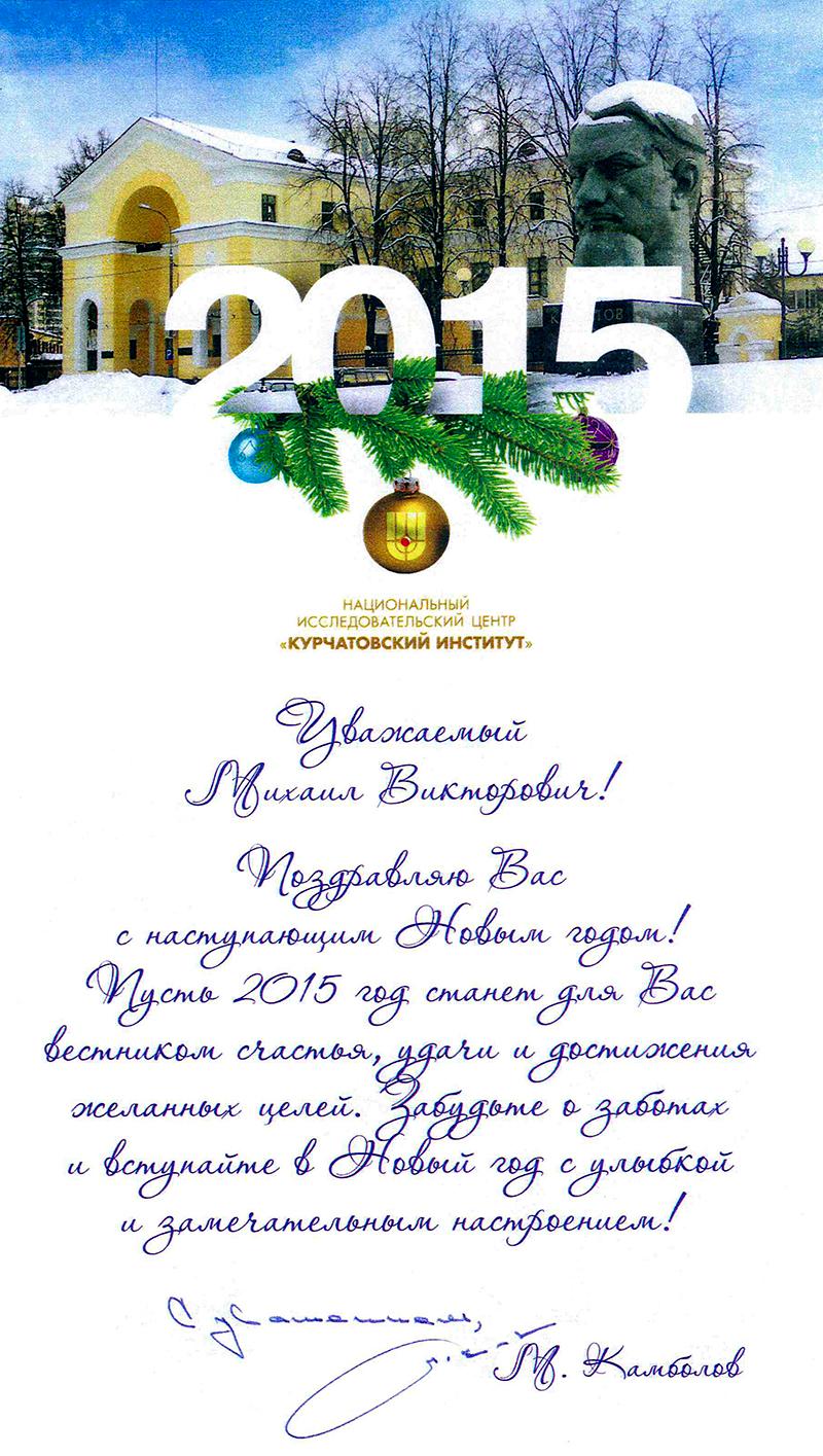 Поздравления с днем рождения зам директора - Поздравок 80