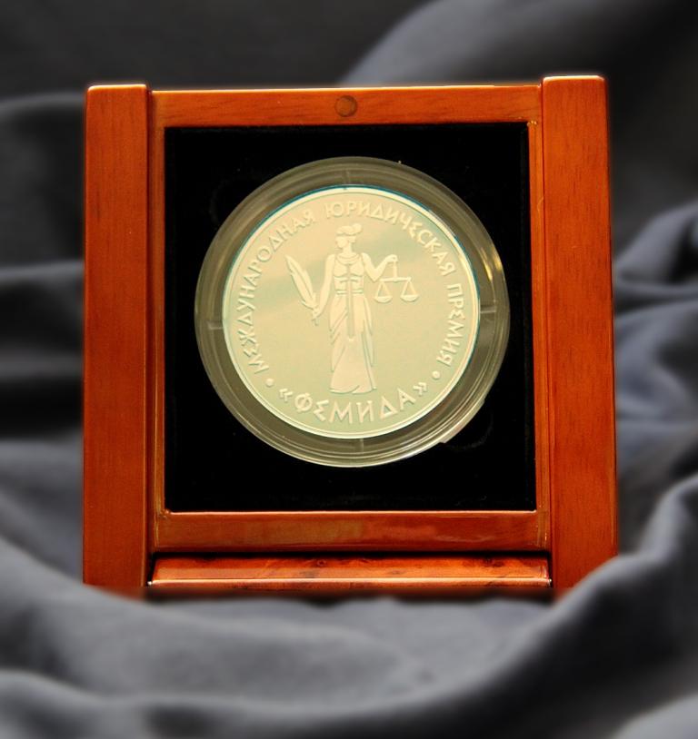 Года в крокус сити холле состоится вторая ежегодная церемония вручения высшей юридической премии юрист года-2010