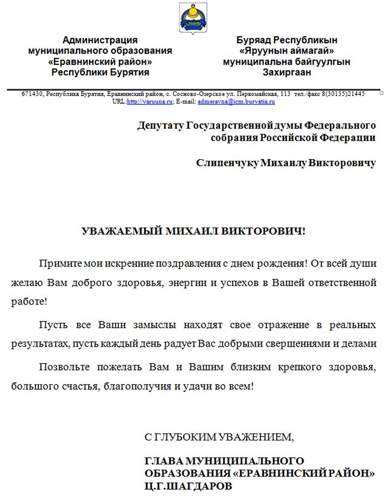 Поздравление друга с днём рождения своими словами на украинском